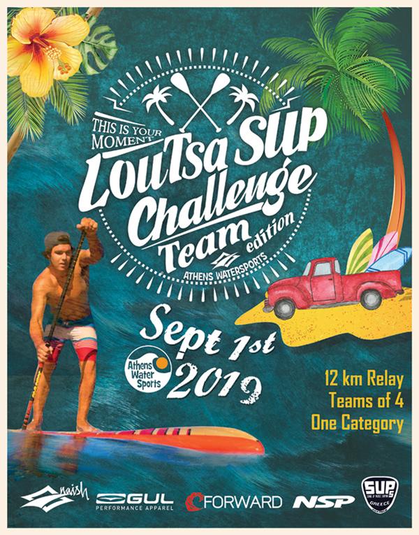 loutsa sup challenge 2019 poster